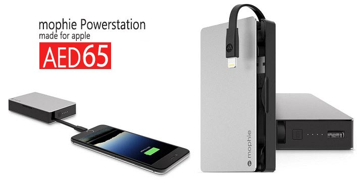 mophie Power Station